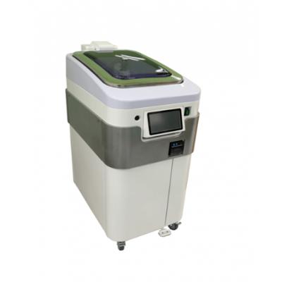 Пристрій для миття-дезінфекції медичних ендоскопів CYW – S601