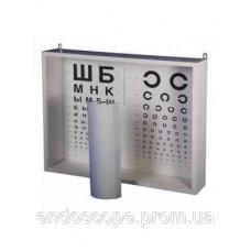 Освітлювач таблиць для перевірки зору (апарат Ротта) АР-1М